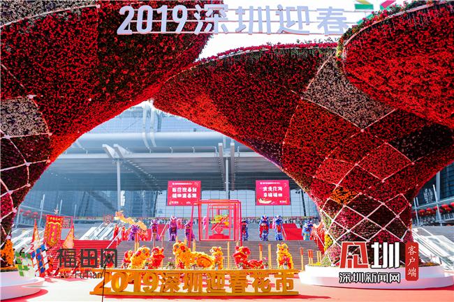 http://www.bayburttv.com/shenzhenxinwen/25150.html