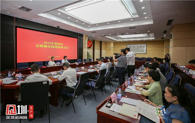 http://www.szminfu.com/wenhuayichan/25154.html