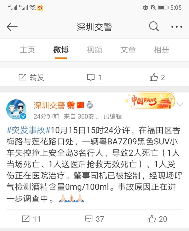 http://www.szminfu.com/shenzhenfangchan/25142.html