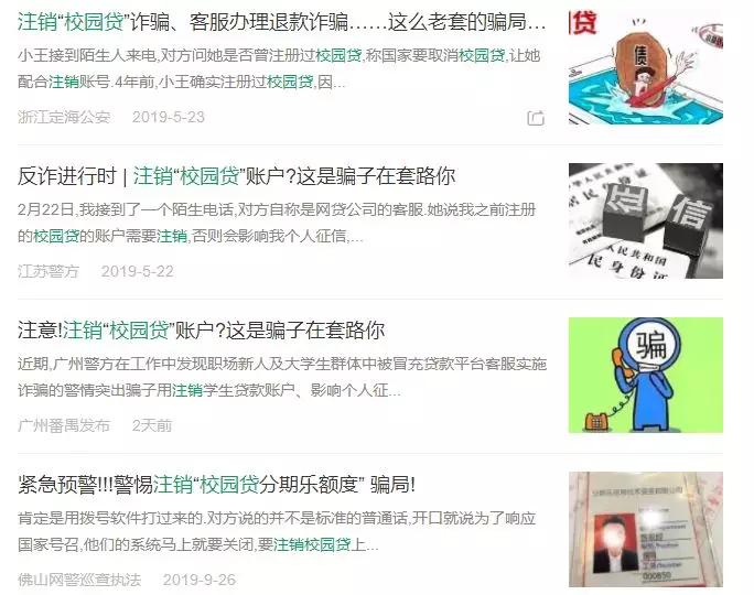 http://www.ysj98.com/shehui/1601446.html