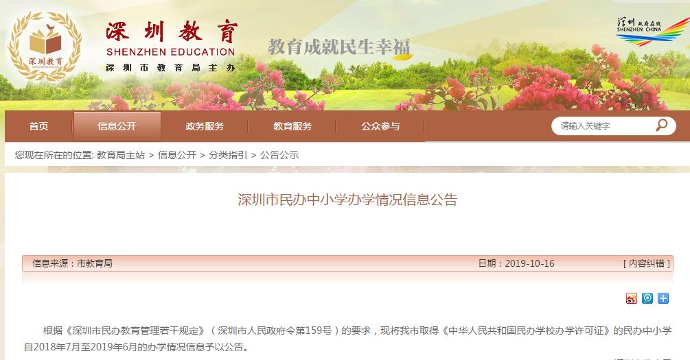 http://www.szminfu.com/dushuxuexi/26366.html