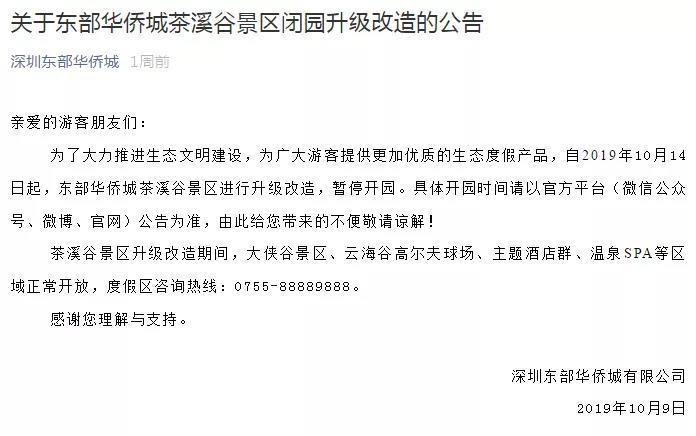 http://www.szminfu.com/tiyuhuodong/26116.html