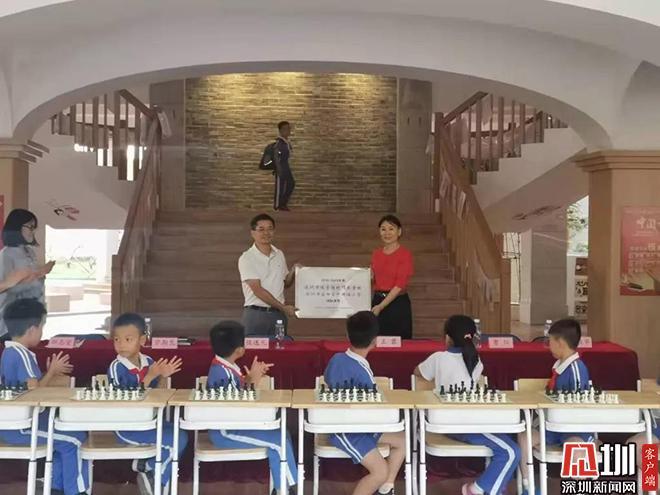 盐田区外国语小学被授予深圳国际