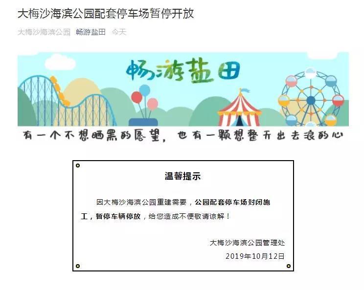 http://www.szminfu.com/shishangchaoliu/25933.html