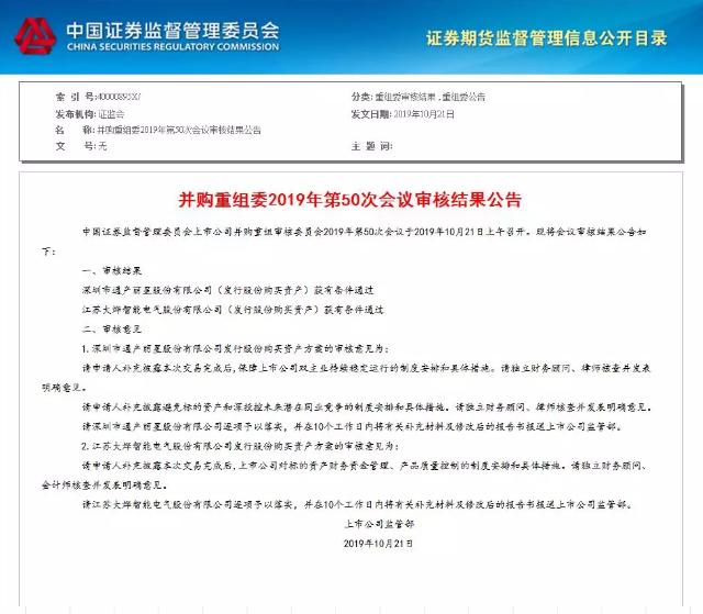 http://www.szminfu.com/shishangchaoliu/26091.html