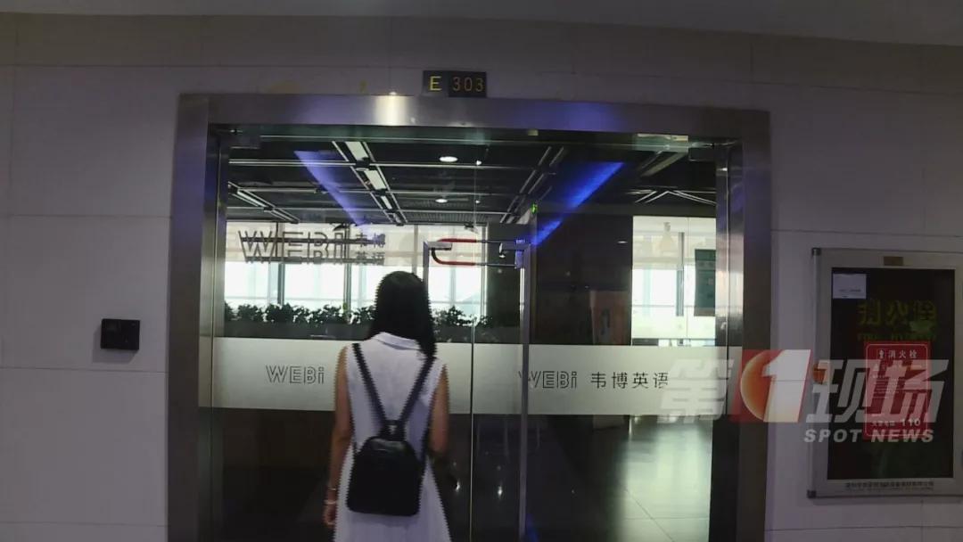 开心豆少儿英语龙华店突然倒闭了?深圳还有这