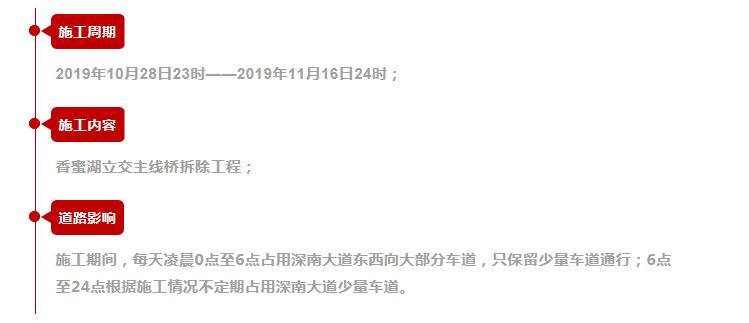 http://www.fanchuhou.com/jiaoyu/1107618.html