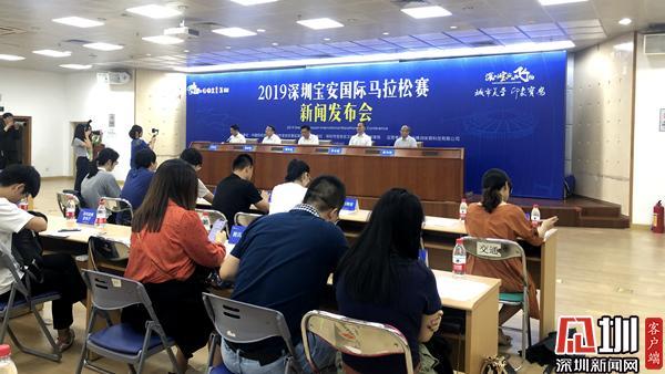 2019深圳宝安国际马拉松赛12月1