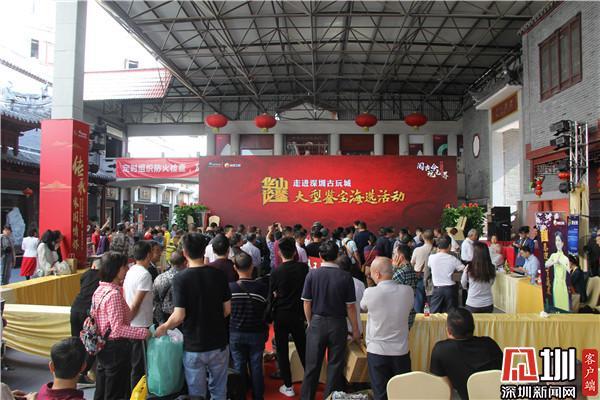 《华山论鉴》走进深圳古玩城 五