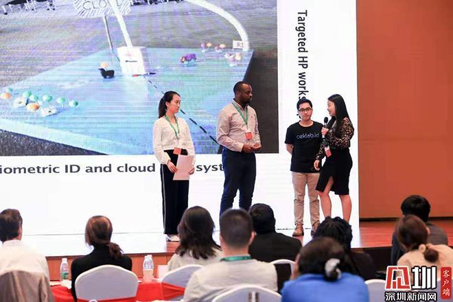 聚焦人类健康福祉 百余全球青年才子齐聚盐田分享创意