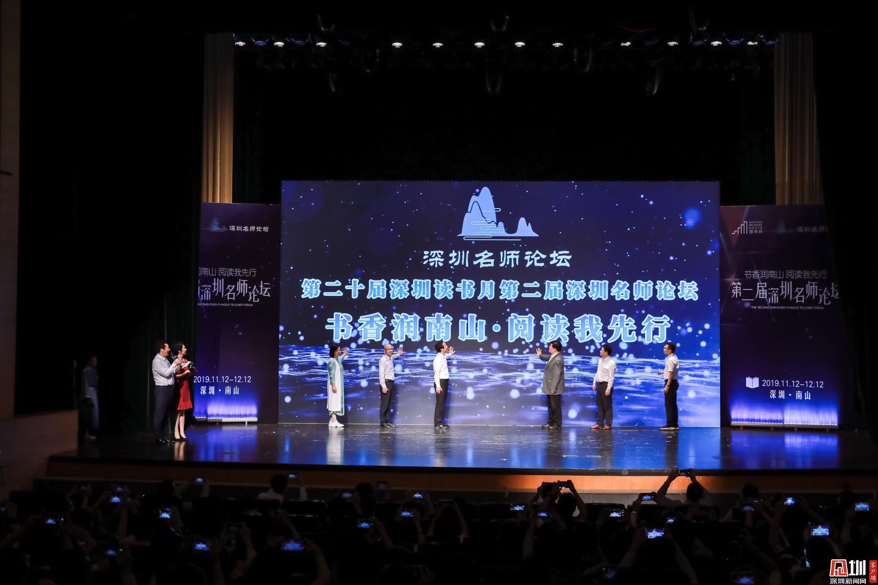 http://www.szminfu.com/shenzhenjingji/28951.html