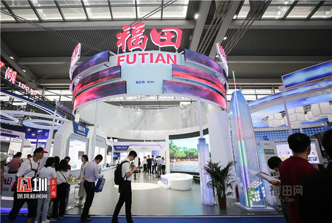 http://www.szminfu.com/tiyuhuodong/29146.html