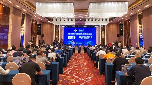 中国电影高新技术专业委员会第二届会员大会在宝安召开