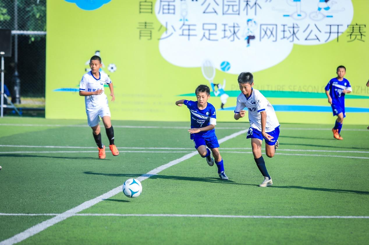 """2019深圳公园文化季再掀高潮!首届""""公园杯""""青少年足球网球公开"""