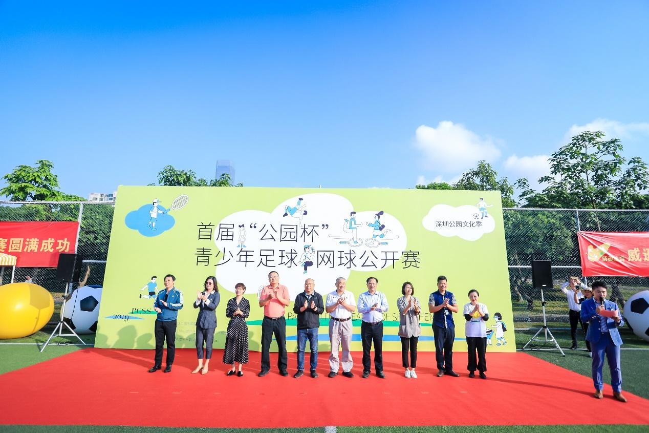 http://www.szminfu.com/youxiyule/29414.html