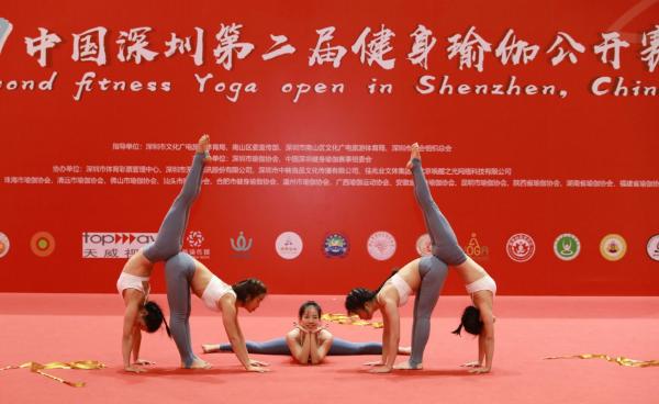 2019中国深圳第二届健身瑜伽公开赛举办,260多名瑜伽健儿同台竞