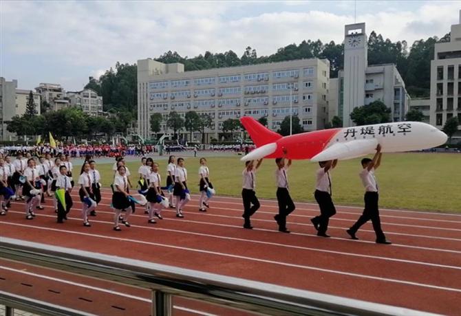 丹堤实验在龙华区中小学田径运动会获好成绩