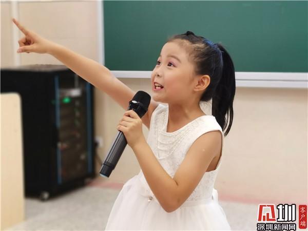"""""""谁是故事大王・第三季""""红树林外国语小学校园决赛顺利举行"""