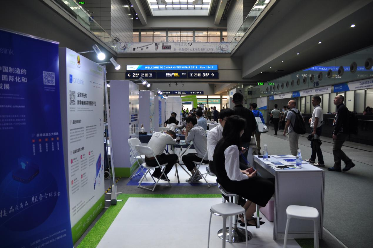 """第二十一届高交会初创科技企业展""""有看点,能落地"""""""