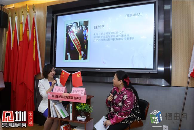 第二十届深圳读书月