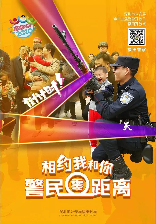 http://www.szminfu.com/shenzhenfangchan/30945.html