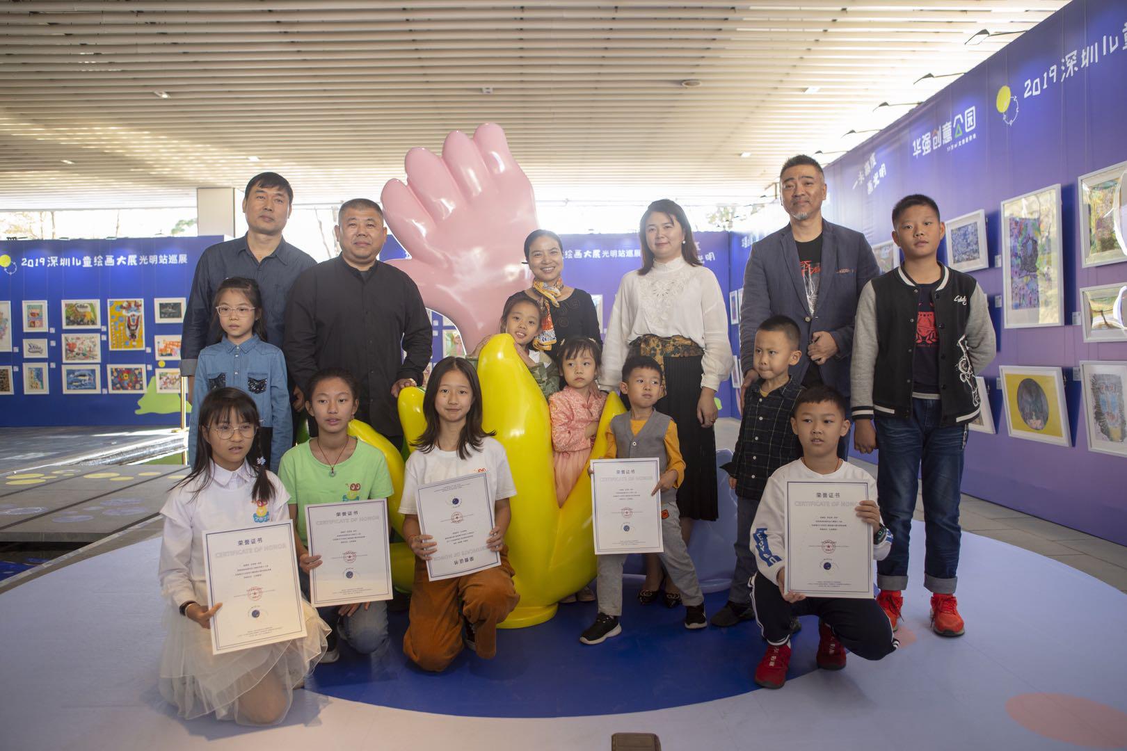 2019深圳儿童绘画大展光明站巡展昨日开幕