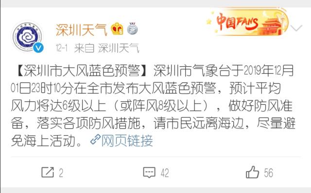 http://www.szminfu.com/tiyuhuodong/37170.html