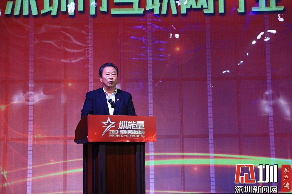 http://www.szminfu.com/shishangchaoliu/32350.html