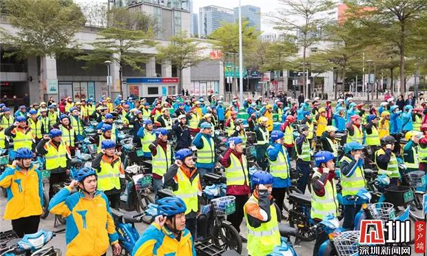 """深圳今年涉摩涉电事故已致100人死亡 电动自行车将试点""""上牌""""管理"""