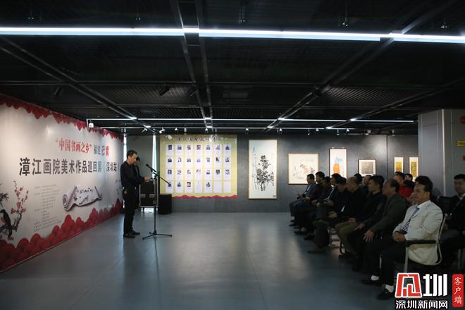 <b>福建云霄漳江画院美术作品巡回展在盐田区展出</b>