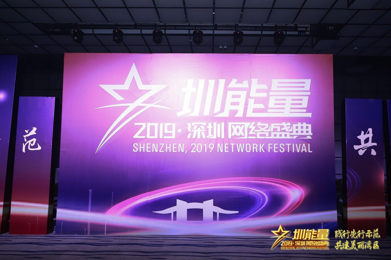 """2019网络盛典 健康美容行业""""网民欢迎品牌""""获奖名单出炉 !"""