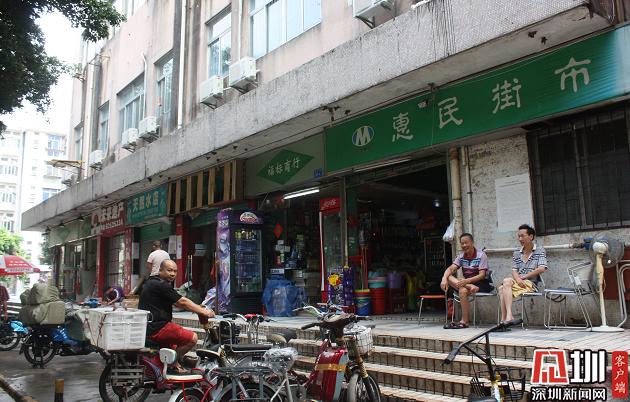http://www.szminfu.com/wenhuayichan/32879.html