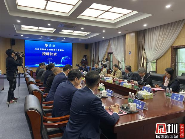 http://www.szminfu.com/shenzhenfangchan/32962.html