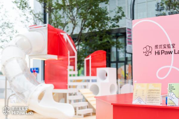 <b>深圳的宠物主们有福了!挥爪实验室为宠物打造高品质游乐场所</b>