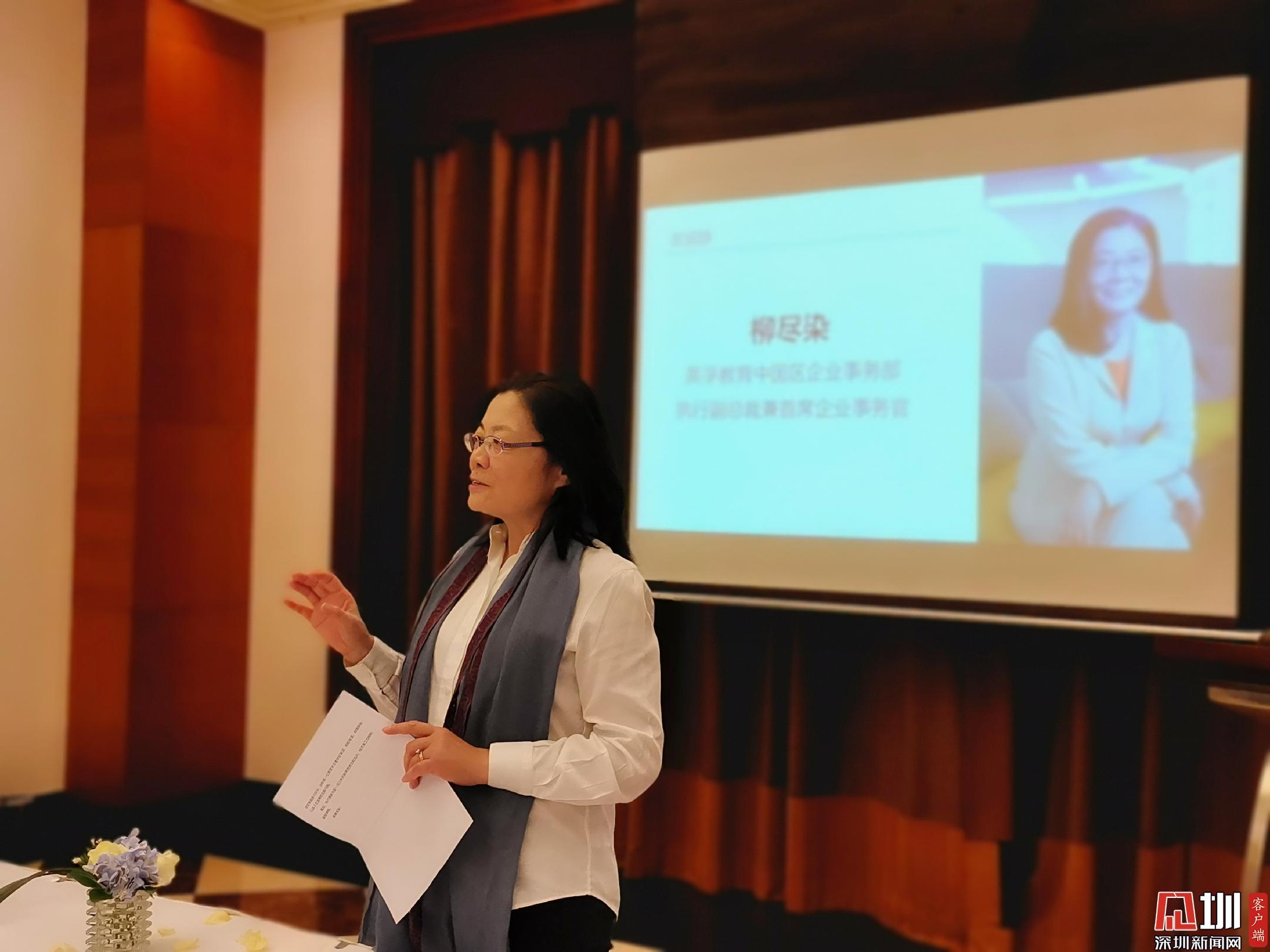 第九版英孚英语熟练度指标发布,中国首次晋级中等熟练度