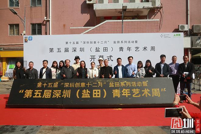 http://www.szminfu.com/shenzhenxinwen/33187.html