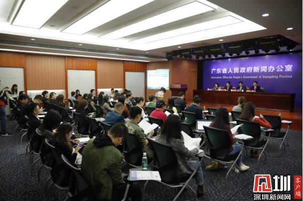 2019年APEC中小企业工商论坛将于12月18日在深举行