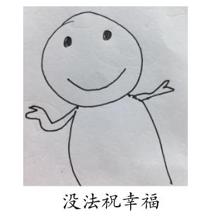 """初中""""综评""""填报工作暂停、宝安独生子女积分拟从90分调为1分…深圳教育或迎"""