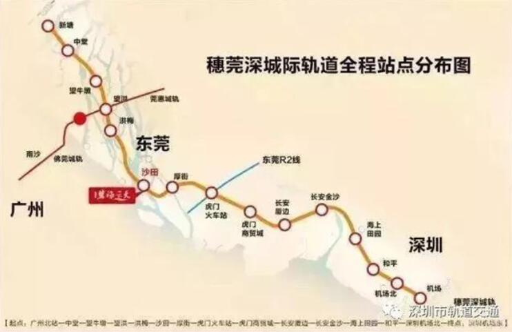 穗深城际铁路12月15日要开通啦!广州市区至深圳宝安机场最快仅需53分钟!