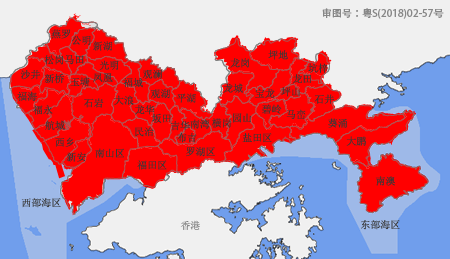 用手机如何赚钱:深圳禁火令发布 广东21个地级市首次齐挂红色森