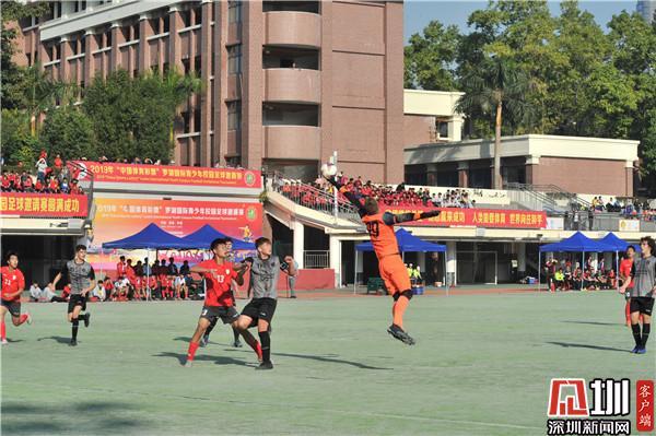 国际校园足球赛开赛 翠园中学夺得揭幕战胜利