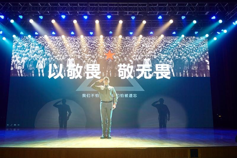 初心回望  红军不远 大型舞台演讲剧《初心》走进福田