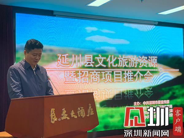 """这台演出背景够磅礴大气 """"红枣之乡""""延川县带来黄河实景演艺项目"""