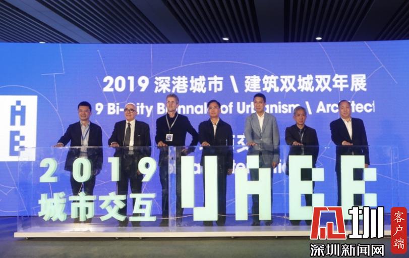 2019深港双年展12月22日起向公众免费开放 今晚有定制版灯光秀