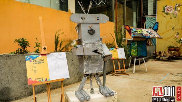 亲子共同创造环保艺术品 第二届少儿创意艺术节在福海开幕