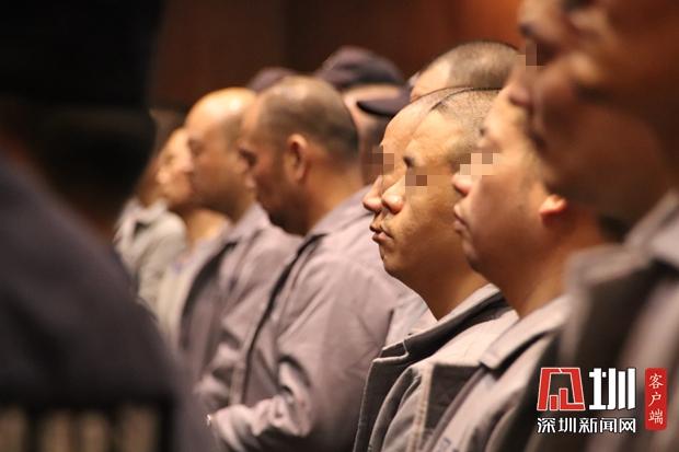 深圳中院一审公开宣判涉黑案件 49名被告站满法庭 主犯被判死缓