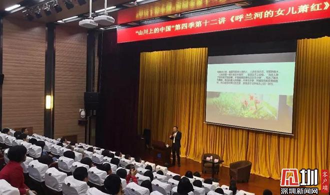 """尹昌龙做客""""山川上的中国"""" 畅谈呼兰河的女儿萧红"""
