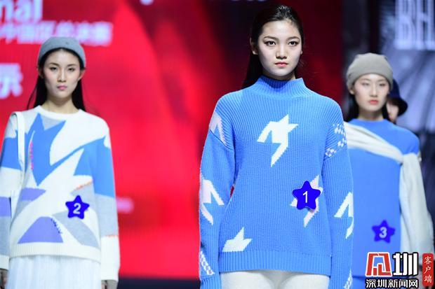 深圳上演国际级T台大秀  18岁上海姑娘摘得桂冠