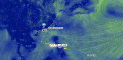 深新早点   深圳天气上演年末大戏,冷空气联手台风送雨来!还有今日中午别忘了看日偏食(语音播报)
