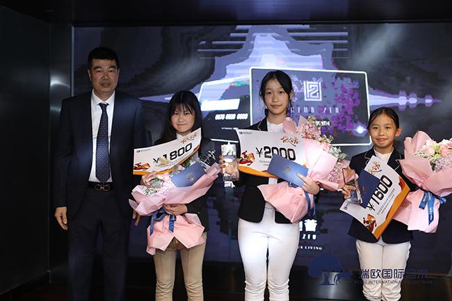 第三届深港青少年马术公开赛举行 佘韩冰夺得三项冠军